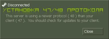 Как сделать сервер на 2 протокола 47-48
